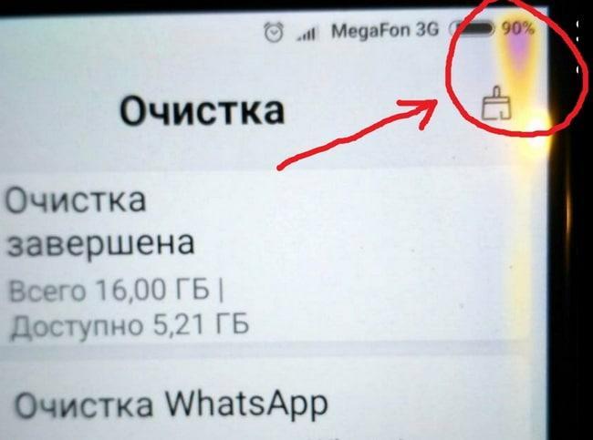 Если на экране смартфона Xiaomi появились желтые пятна