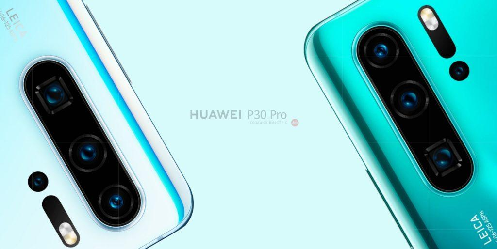 Huawei P30 Pro — Флагман без компромиссов