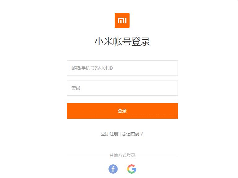 Разблокировка загрузчика на Xiaomi - Свободу смартфонам!