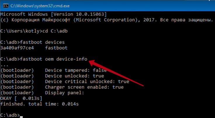 Как заблокировать загрузчик на Xiaomi