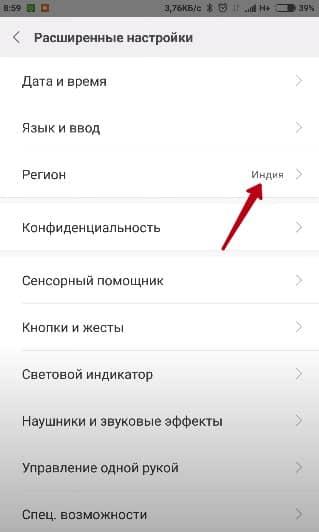 Все способы включить и настроить карусель обоев на телефонах Xiaomi