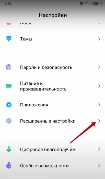 Как отключить Т9 (автозамену текста) на смартфонах Xiaomi