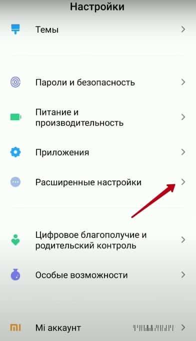 Новая функция на смартфонах Xiaomi — управление жестами