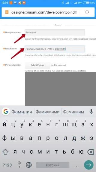 Инструкция по установке любых тем на смартфоны Xiaomi