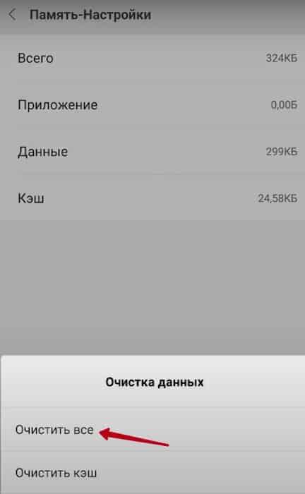 Все опции режима разработчика на смартфонах Xiaomi