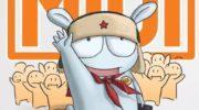 Операционная система MIUI на Xiaomi: полный обзор