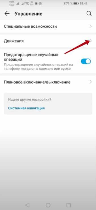 Скриншот на Huawei: все способы