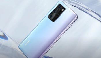 Звездочка на экране Huawei: причины появления и как её отключить