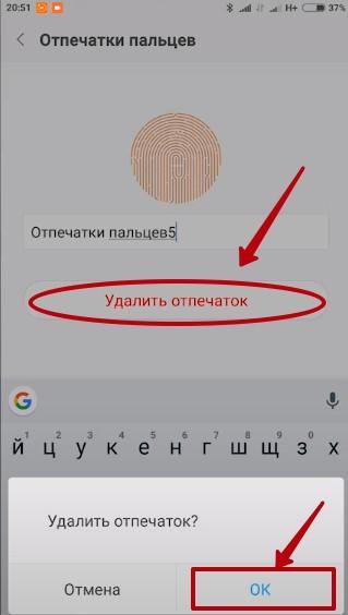 Как установить и настроить сканер отпечатка пальца на Xiaomi